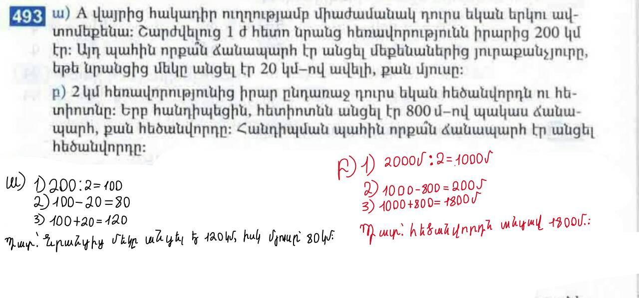 sketch-1583851918629